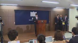 韓国大揺れ、「朴大統領も共謀関係にあった!」