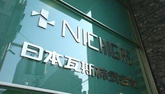 ニチガス、東京ガスのシェア奪取へ前進