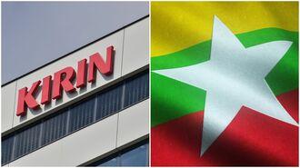 キリン「214億円減損」にミャンマー事業の代償