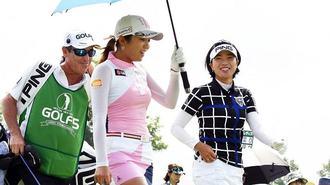 日本の女子ゴルフはアジアを取り込めるのか