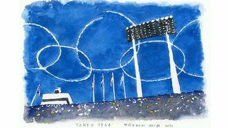 1964年「東京五輪」に馳せるクルマ天国の思い出