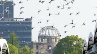 原爆忌「平和の象徴」が飛び立てない意外な事情
