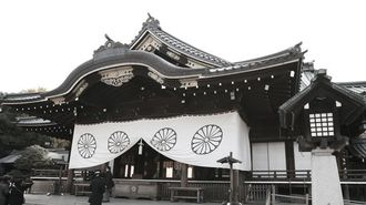 憲法改正を訴える日本会議の「危ない」正体