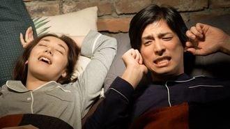 女性に「いびき」が増える理由と具体的対処法