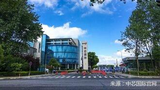 中国半導体「SMIC」、増収増益で株価急落の憂鬱
