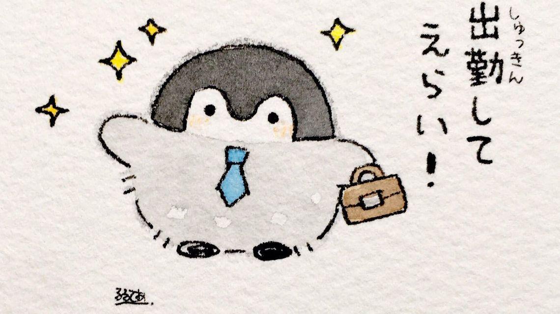 コウペンちゃん」ほめてほしい現代人に刺さる   ゲーム・エンタメ ...