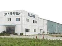 工作機械中堅のツガミ、中国での増産で一段成長へ