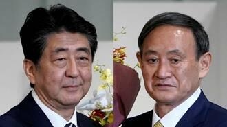 新型コロナ対応「日本モデル」とは何だったのか