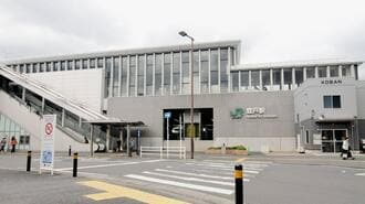 なぜか大開発されなかった乗換駅「登戸」発展史