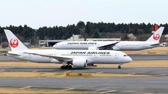 JALが明かした「世界500都市就航計画」の内実