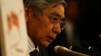 日本銀行、限界を迎えたファイティングポーズ
