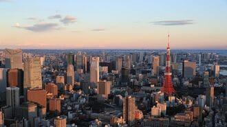 過密する「東京の人口」が減少に転じたカラクリ