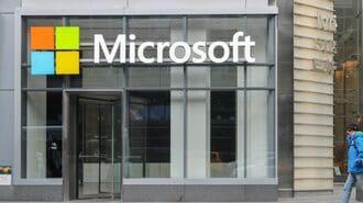 マイクロソフトの販促物がムダに豪華な理由