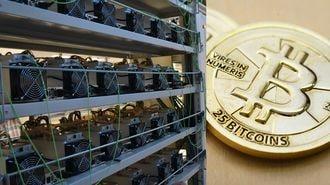DMMが金沢で仮想通貨の「採掘」を始める理由