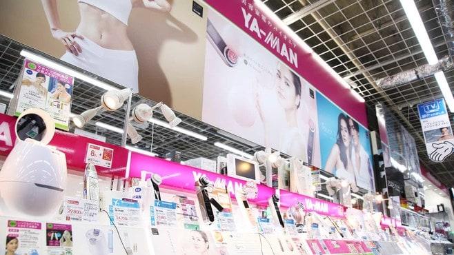 ヤーマン、「4万円」の美顔器がバカ売れの理由