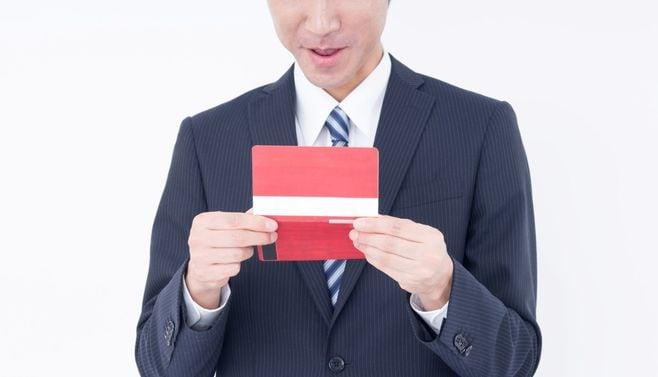 7000万円貯めた人の「ざっくり」貯金術