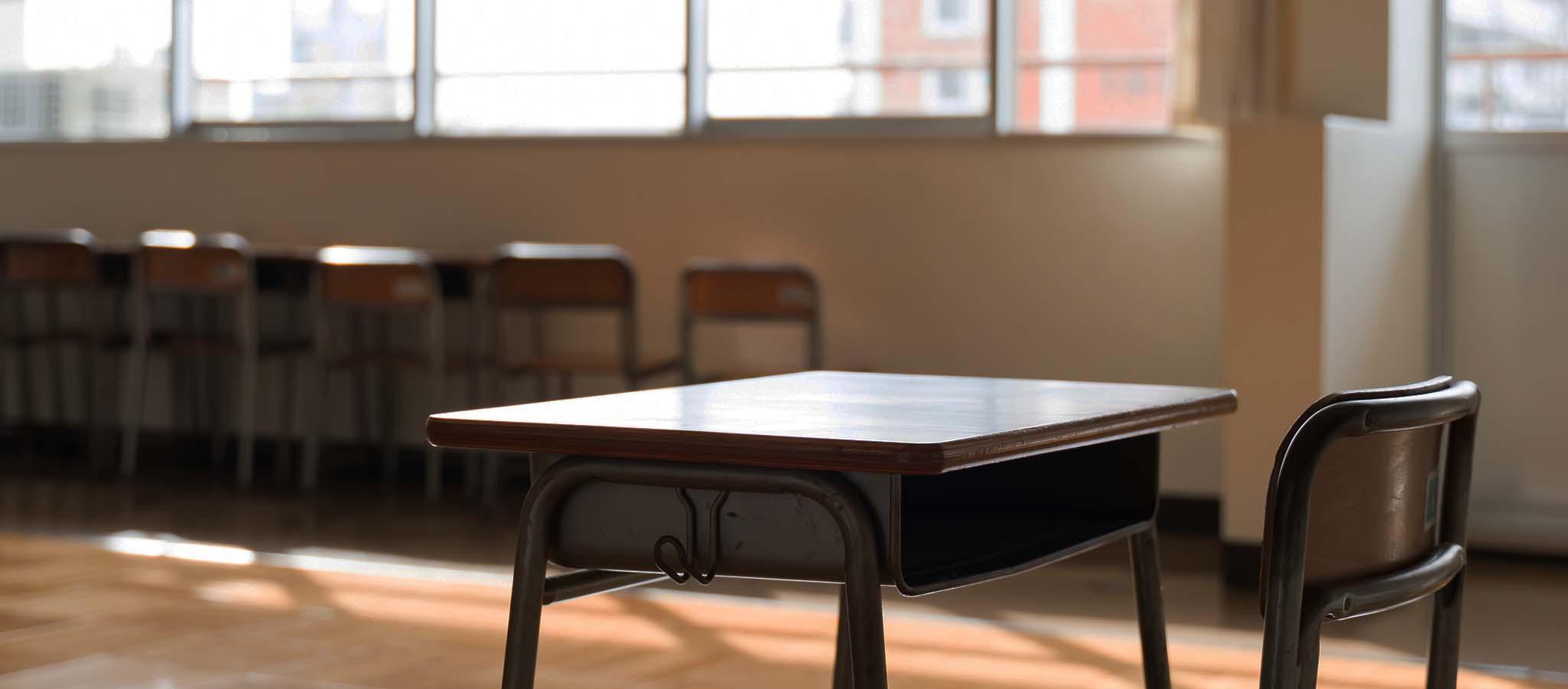 「いじめ件数過去最多」学校で今起きていること