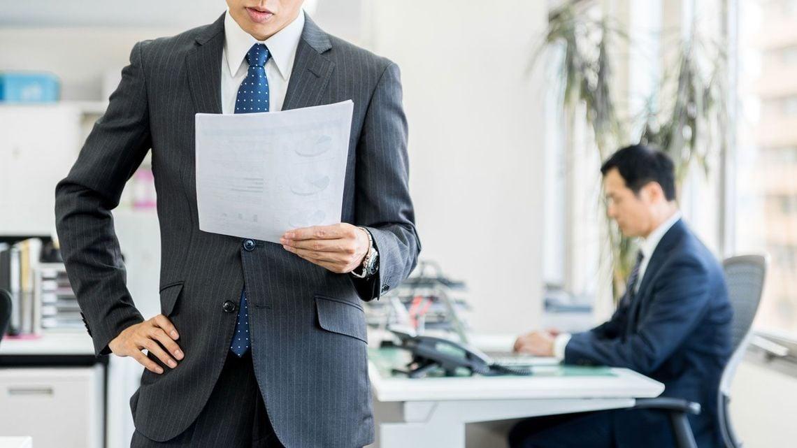 員 会社 会社員でもできる節税方法5つ [家計簿・家計管理]