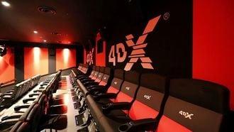 イオンシネマが「調布」を旗艦劇場にする理由