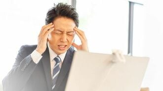 リモート面接で落ちる「残念な就活生」の特徴