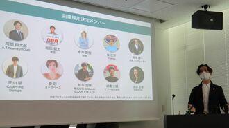 副業・LGBT支援、「よそもの」が担う渋谷行政革命