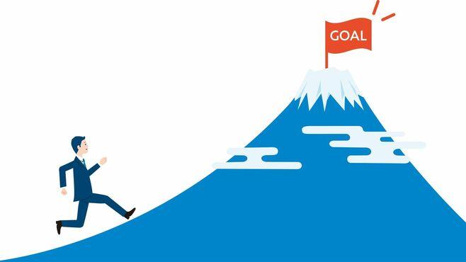 デキる人が実践「必ず目標達成」を導く8つのコツ