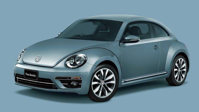 VW「ビートル」が80年の歴史に幕を下ろした理由