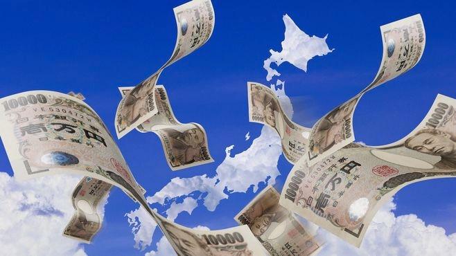 財政悪化が進んでも警鐘の鳴らない国、日本