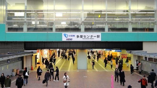 新宿-多摩、小田急と京王のどっちが便利か