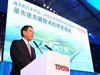 トヨタがHV戦略加速へ中国で開発拠点新設
