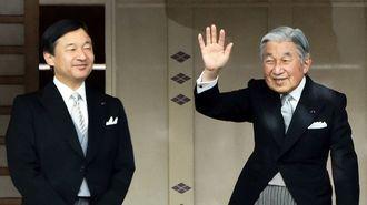 なぜ日本の天皇は125代も続いてきたのか
