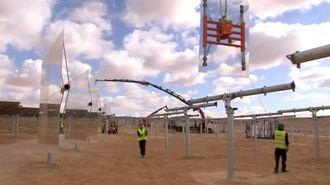 高さ240メートル!巨大太陽熱発電棟の威力