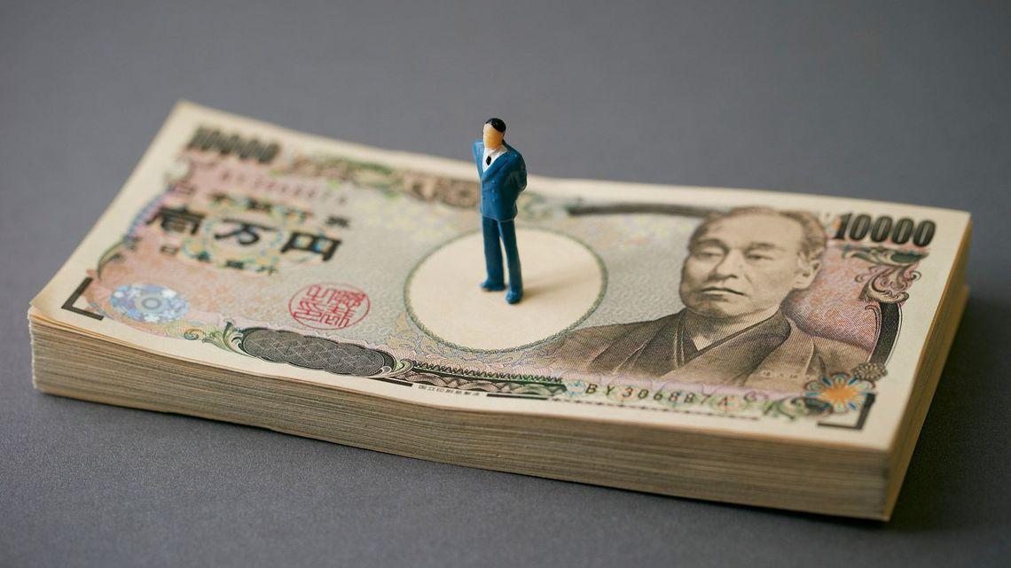 「300万円」の画像検索結果