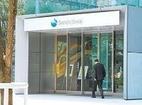 視界不良...ポルテ社長が引責辞任した新生銀行