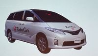 """""""Robot Taxi""""Looks at the Tokyo Olympics"""