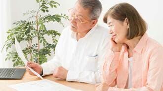 葬式・認知症も保障、知られざるミニ保険の実態