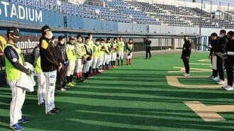 ガテン系企業が「野球選手」を好待遇で迎える訳