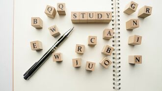 英単語を一生忘れない!「語源」勉強法のコツ