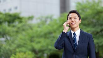 「1人当たり営業利益」トップ500社ランキング