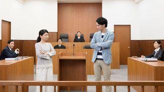 協議離婚した男女の9割が不満タラタラのワケ