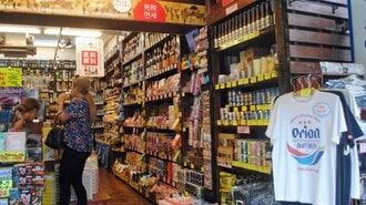 沖縄・オリオンビール「第2創業」に至った舞台裏
