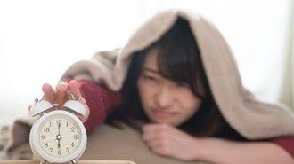 医師が警告!「朝に潜む健康リスク」は甚大だ