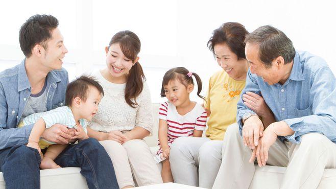 親と近居の「共働き夫婦」が最強と言える理由