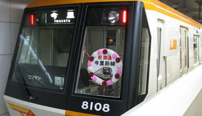 橋下市長が描いた「大阪都営地下鉄」の全貌