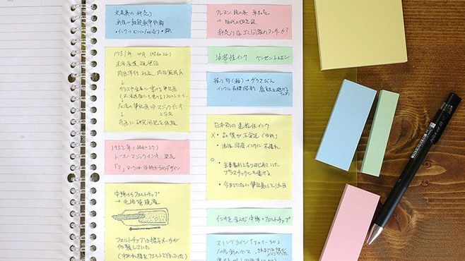 イマドキ中高生に「付箋ノート」が流行るワケ