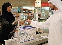 金融危機下で攻める! 中東カード市場へ進出するJCB・オリックスの果敢