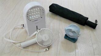 暑さ対策に人気「ハンディー扇風機」の最新進化