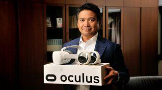 フェイスブックが「VR」に力を入れまくる理由