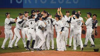 侍ジャパンの金メダルで「野球離れ」は止まるのか