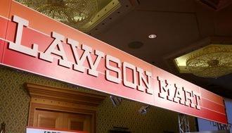 3年で500店、ローソン新業態店の成算